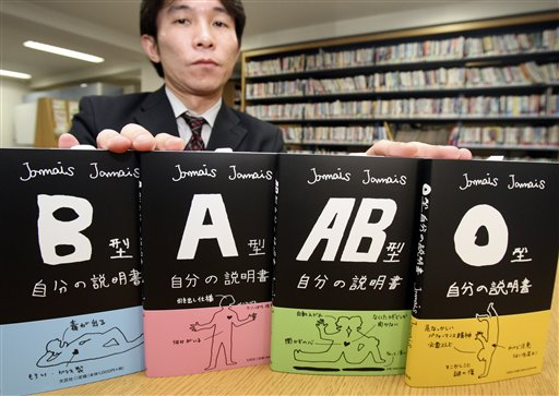 Taku Kabeya, chief editor at Bungeisha, shows the Japanese publisher's best selling book series _ one each for types B, O, A, and AB _ at its head office in Tokyo, Friday, Jan. 23, 2009. Four of the top 10 selling books in Japan last year were about how blood type determines personality, according to Japan's largest book distributor, Tohan Co. (AP Photo/Koji Sasahara)
