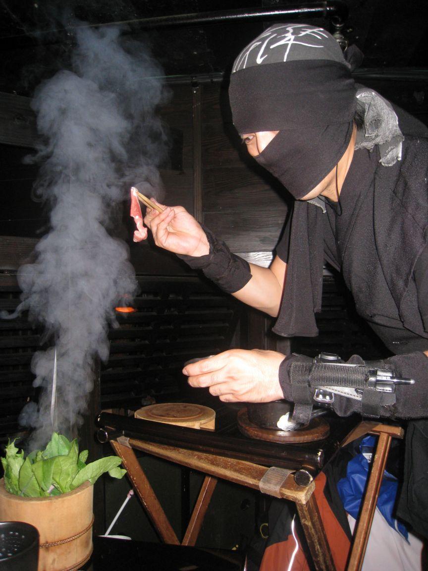 ninjabar1