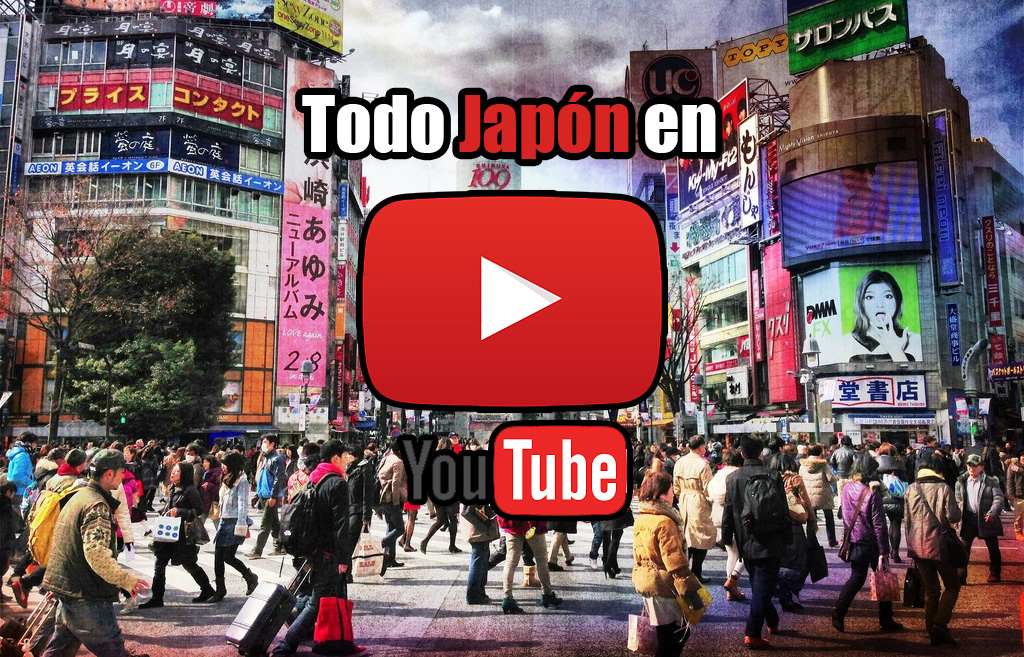 youtube-japon