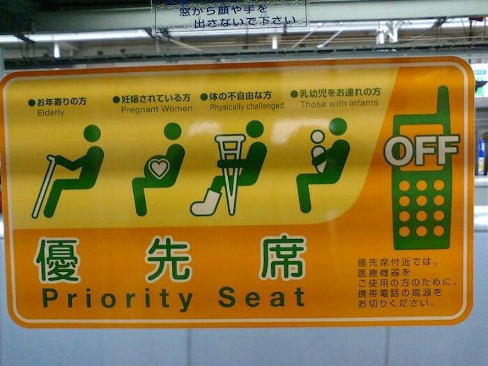japanese-seat