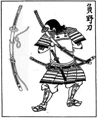 nodachi5