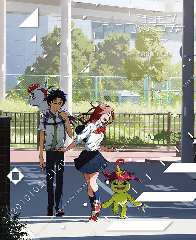 Digimonadventure_tri_poster8