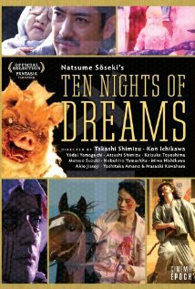 Ten-Nights-of-Dreams-ff58137a