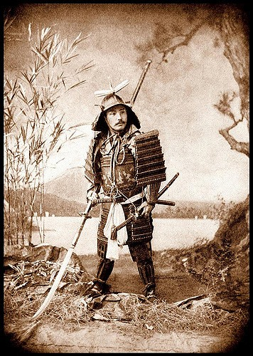 old-samurai