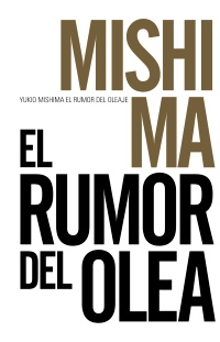 rumor-del-oleaje-alianza