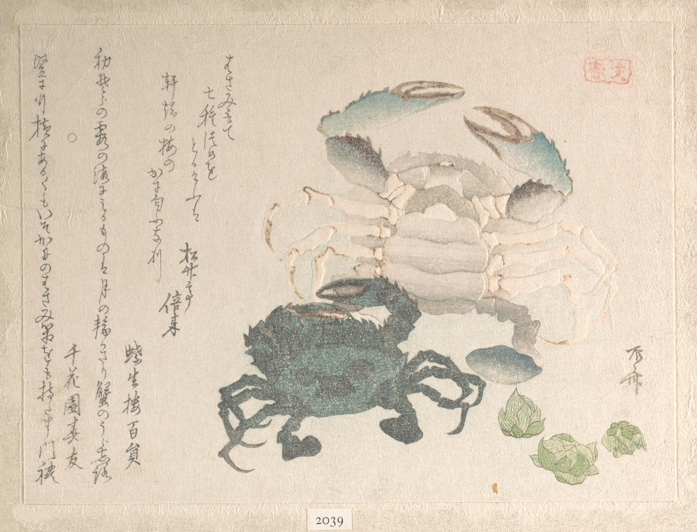 ukiyo-crab