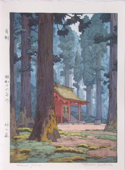ukiyo-forest
