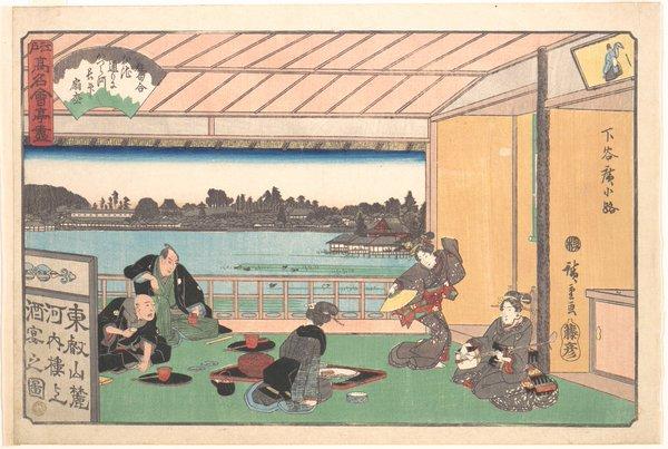 ukiyo-meeting