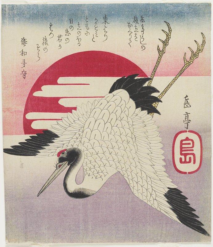 ukiyo-sun