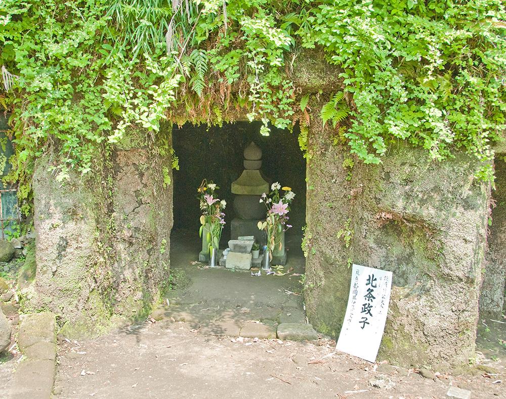 Cripta de Masako