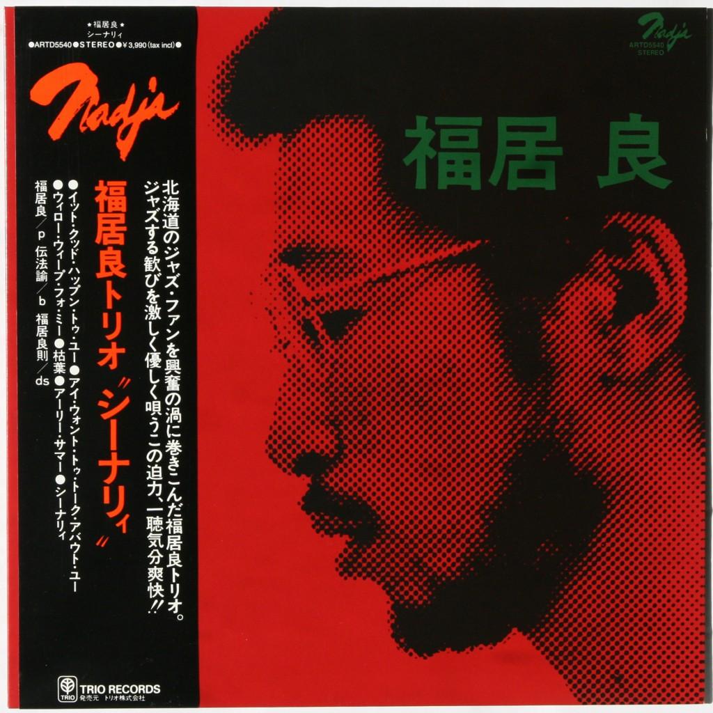 ryo-fukui
