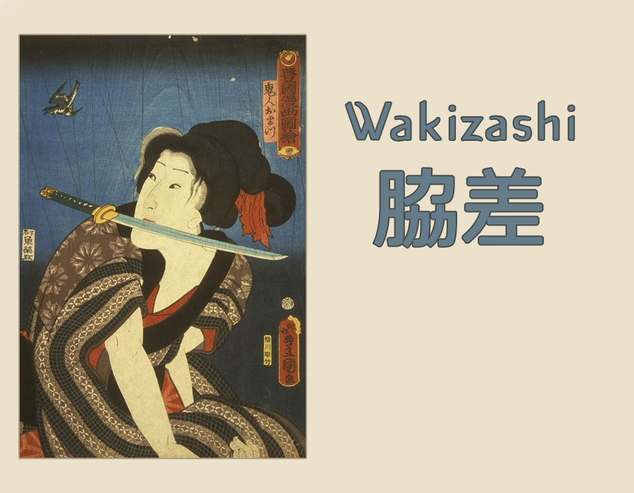wakizashiheader