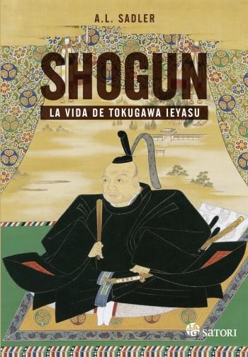 1477399541-cub_shogun